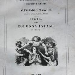 """Frontespizio della """"quarantana"""" con classiche imbruniture e """"fioriture"""" della carta"""